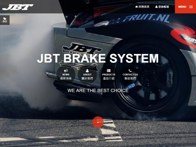 JBT BRAKE SYSTEM手機網站設計