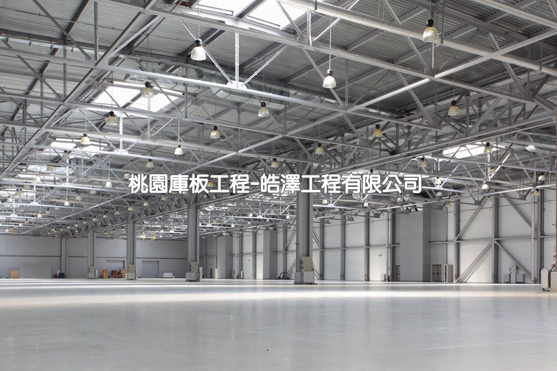 桃園庫板隔間響應式網站設計-皓澤工程有限公司